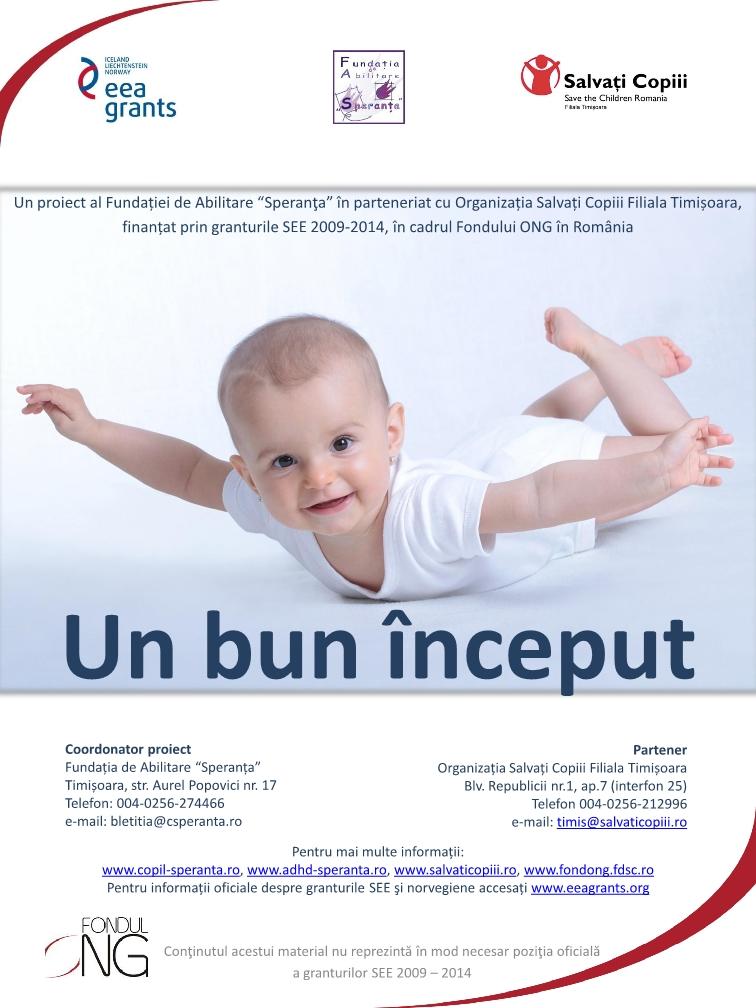 Poster proiect Un bun inceput